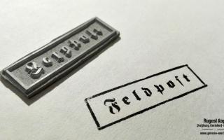 Rubber stamp: Feldpost